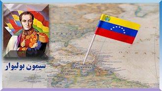 استقلال ونزوئلا