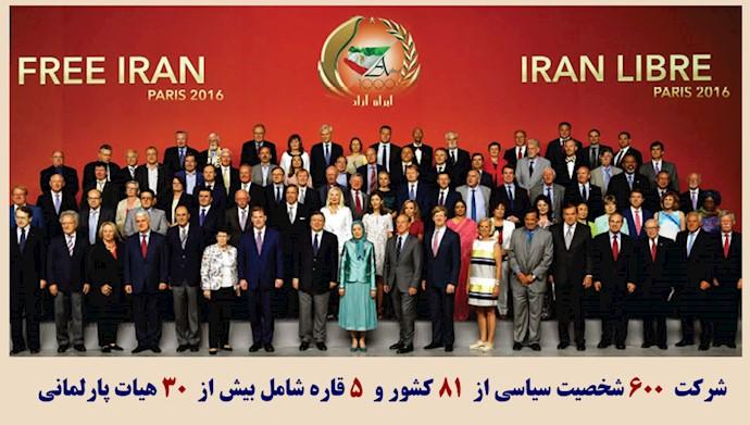 مریم رجوی در همایش بزرگ ایرانیان در پاریس ـ ۱۳۹۵