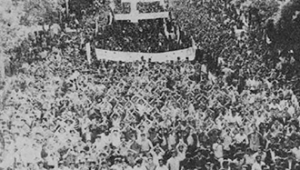 ۳۰ خرداد سالروز قیام سراسری مردم علیه ارتجاع خونریز