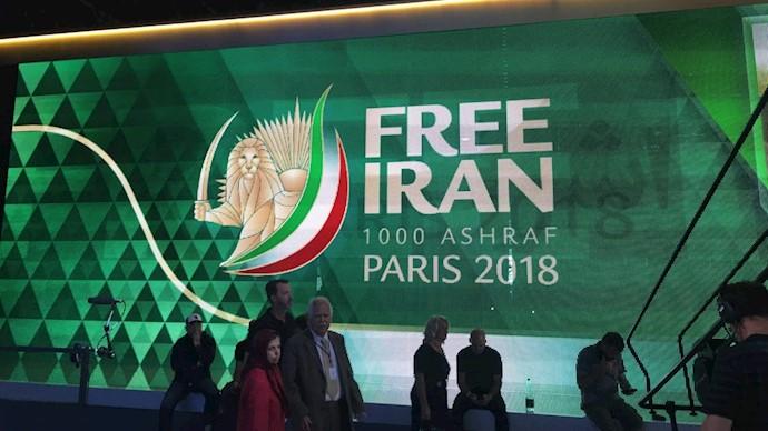 گزارش العربیه از گردهمایی بزرگ ایرانیان در ویلپنت پاریس