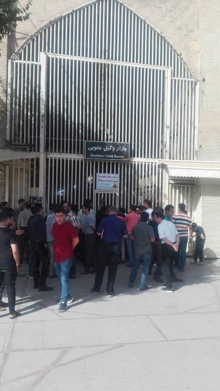 شیراز - بسته بودن بازار وکیل ۵تیر ۹۷