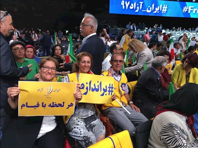 همایش بزرگ ایرانیان در پاریس