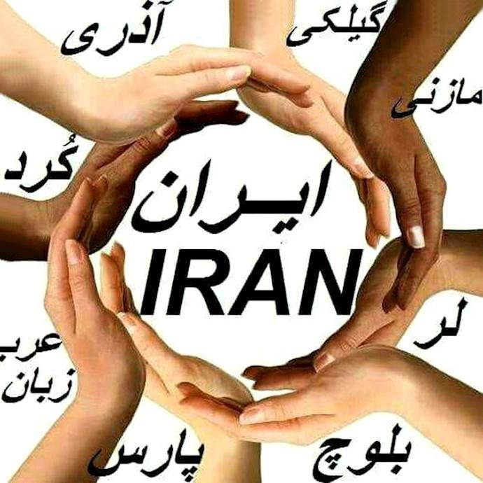 ایران آزاد فردا، ایران همبستگی ملیتها، حقوقبشر و منع تبعیض