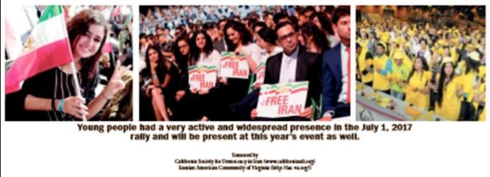 جوانان بسیار فعال و گستردهیی در تظاهرات ۱ژوئیه۲۰۱۷ حضور داشتند و در مراسم سال جاری حضور خواهند یافت