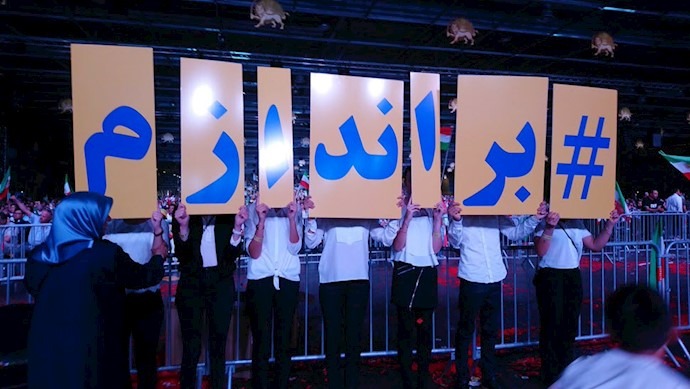 تصاویری از همایش ایرانیان در پاریس ۹تیر۹۷
