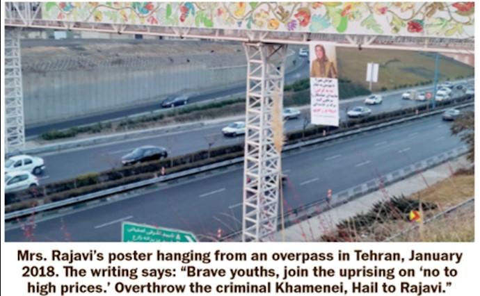 پوستر خانم مریم رجوی از بالای یک گذرگاه در تهران آویزان است