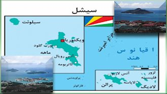 استقلال مجمعالجزایر سیشل