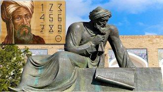خوارزمی ریاضیدان بزرگ ایران