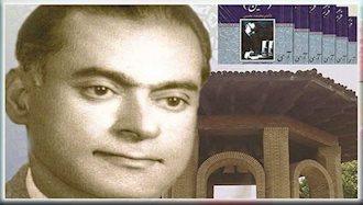 دکتر محمد معین لغتشناس معروف ایران