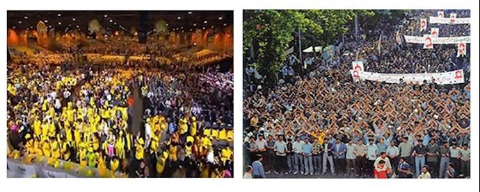 تظاهرات و تجمعات مجاهدین