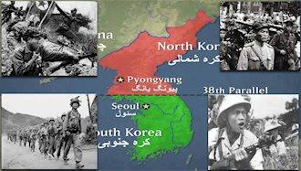 آغاز جنگ کره