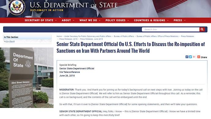 مقام ارشد وزارت خارجه آمریکا.اعتراضات جدید فوران می کند چرا که مردم ایران از رژیم حاکم خسته شده اند