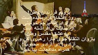 مارسیز، سرود ملی فرانسه