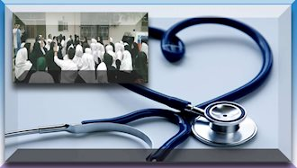 اعتصاب پزشکان ایرانی