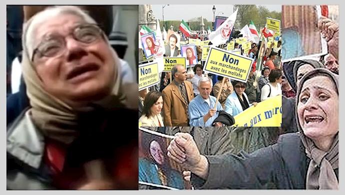 تظاهرات و اعتراض به دستگیری