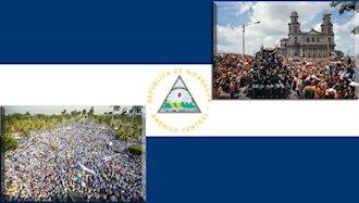 استعفای دیکتاتور نیکاراگوئه