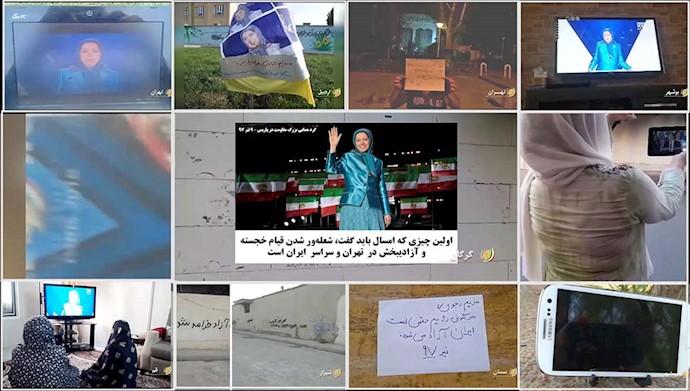 شهرهای ایران - فعالیت کانونهای شورشی و شوراهای انقلاب