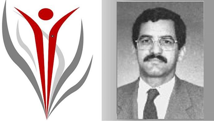 با یاد مجاهد شهید بیژن آقازاده نائینی