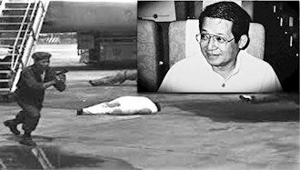 ترور بنینو اکینو رهبر ملیگرای فیلیپین