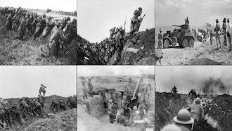 آغاز جنگ جهانی اول