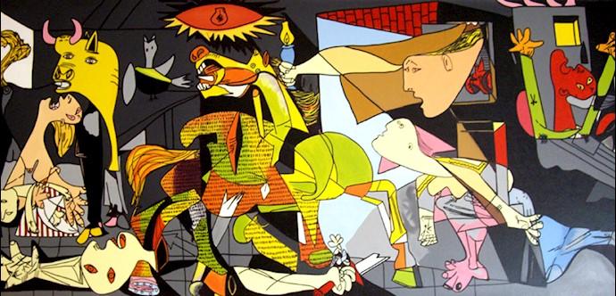 تابلوی<span style=  گرنیکا اثر پابلو پیکاسو در یادبود فاجعه بمباران گرنیکا