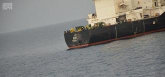 تهاجم حوثی ها به نفت کش سعودی