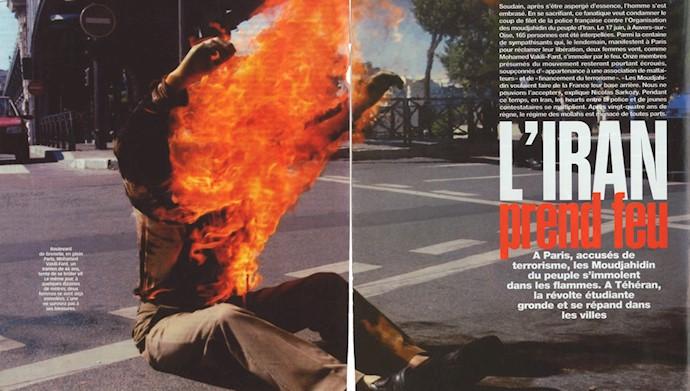 شعلههای سوزان آرادی