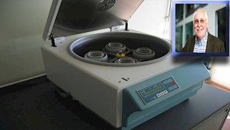 آلن لاتهام، مخترع دستگاه سانتریفوژ خون
