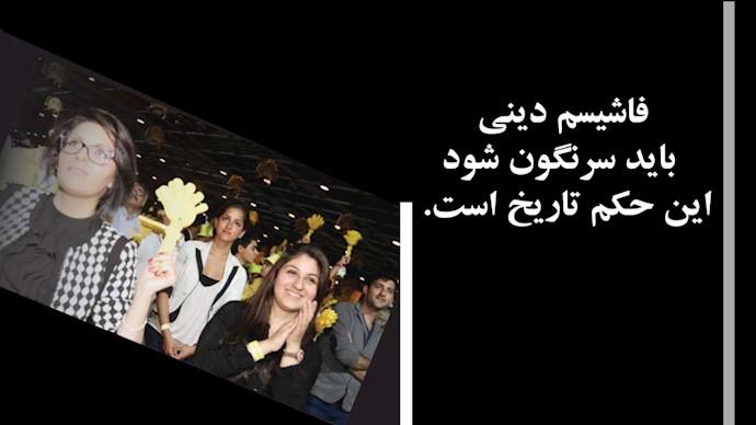 گردهمایی بزرگ ایرانیان در پاریس ۹۳