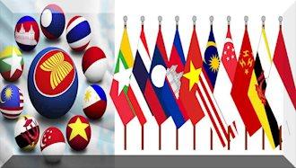 انجمن همکاریهای ملل آسیای جنوب شرقی (آسه آن) تأسیس شد