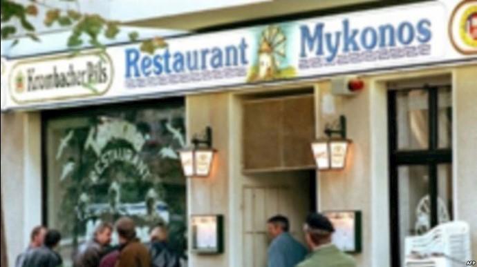 تروریسم رژیم ایران در رستوران میکونوس