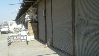 شهر ری - اعتصاب مغازهداران