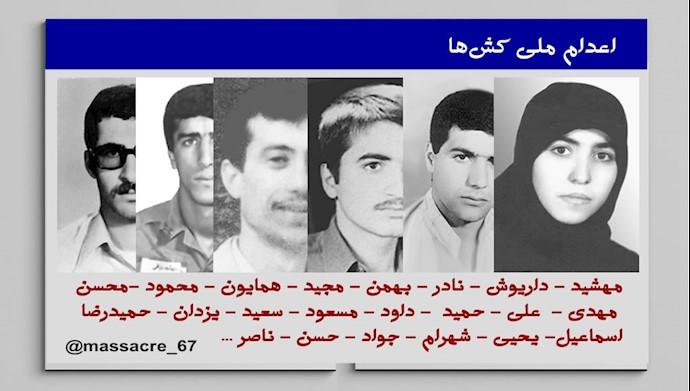 قتلعام سال ۶۷ـ اعدام ملیکشها