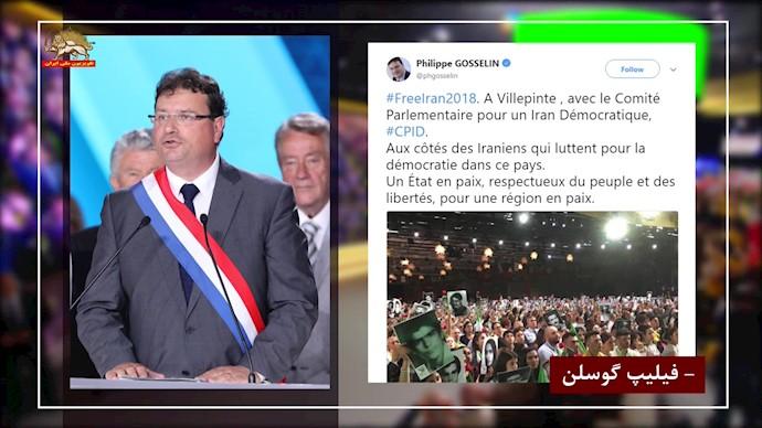 همایش ایرانیان - کارزار اینترنتی گردهمایی پاریس ۹۷