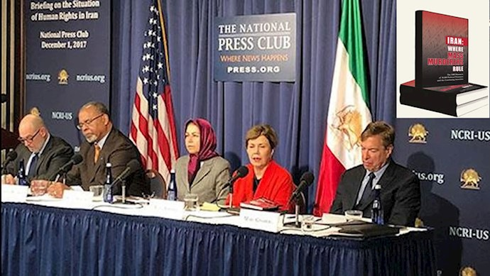 قتلعام سال ۶۷ـ انتشار کتاب «ایران، جایی که قتلعام کنندگان حکومت میکنند» در کلوپ