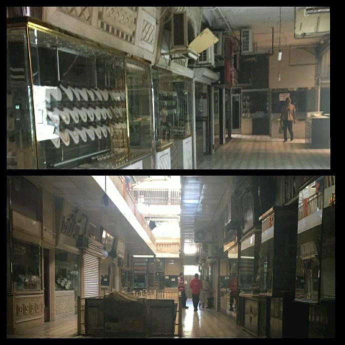 بازار طلا و جواهر امیرکبیر