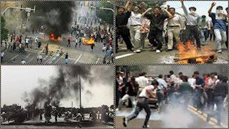 قیام مردم اسلامشهر در جنوب تهران