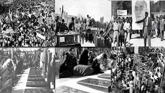 قیام ملی ۳۰تیر