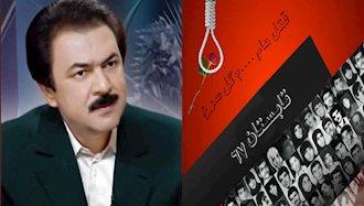 رهبر مقاومت از مللمتحد و سازمانهای مدافع حقوقبشر خواستار مداخله برای توقف قتلعام در ایران شد