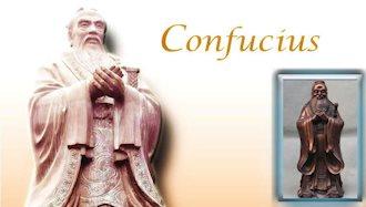 کنفوسیوس حکیم