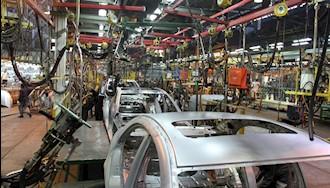 آرشیو - صنعت خودروسازی در ایران