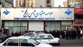 فرار یکی از متهمان پرونده مؤسسه غارتگر موسوم به ثامن الحجج