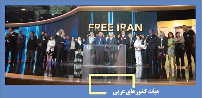 هیأت نمایندگان کشورهای عربی در گردهمایی بزرگ مقاومت ایران