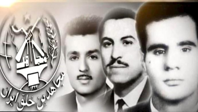 ۴خرداد، شهادت بنیانگذاران سازمان مجاهدین خلق ایران
