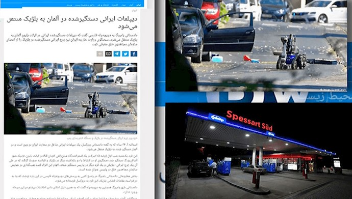 شکست توطئه تروریستی علیه مقاومت ایران