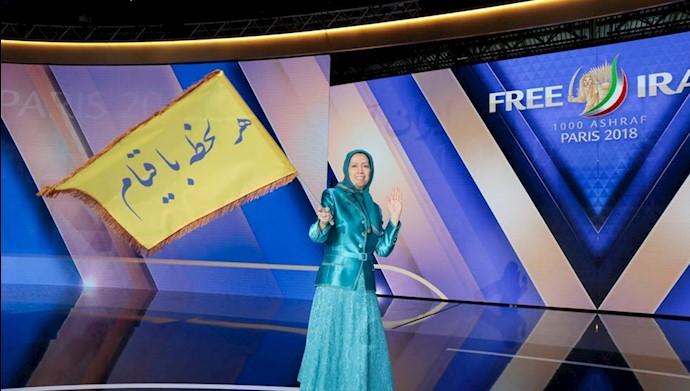 همایش ایرانیان - ایران آزاد با مریم رجوی