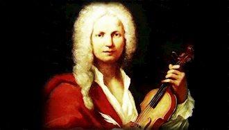 ویوالدی، موسیقیدان بزرگ  ایتالیایی