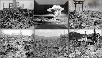 انفجار بمب اتمی در هیروشیما