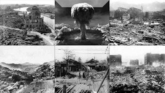 بمباران اتمی ناکازاکی