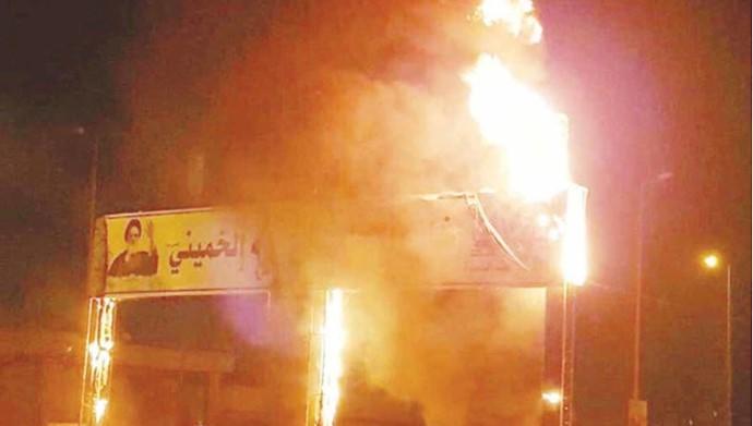 آتش زدن عکس خمینی  در عراق